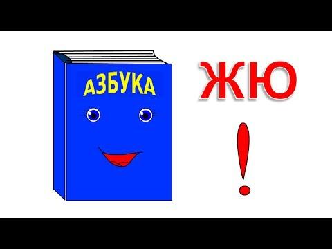 _att_yOgLIVa6sTU_attachment