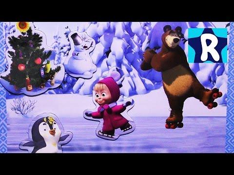Masha-i-Medved-5-Igr-Obzor-Novye-Serii-Masha-i-Medved-ot-ROma-SHou-Masha-and-the-Bear-Compilation