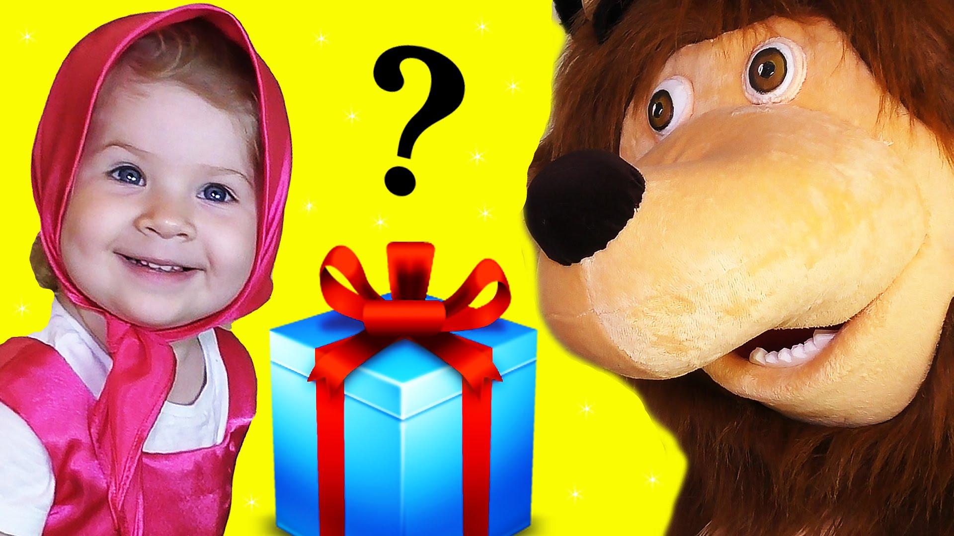 Диана рома подарки 11