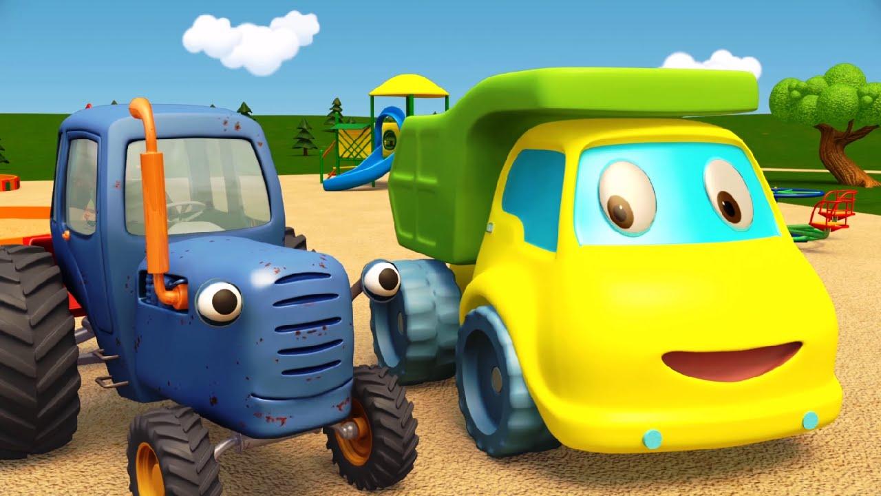 Синий Трактор Гоша — Грузовик и Трактор играют в прятки и ...