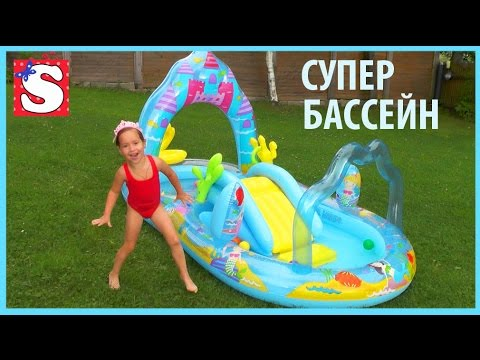 BASSEJN-s-gigantskimi-sharikami-ORBEEZ-INTEX-Super-Bassejn-Igry-Dlya-Detej-Toys-Unboxing-Kids-POOL
