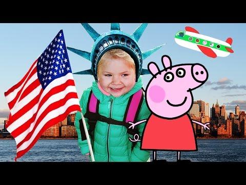 DIANA-letit-V-AMERIKU-vlog-SSHA-Samolet-Svinka-Peppa-Obzor-Pepa-Pig-toys-Video-dlya-Detej-VLOG