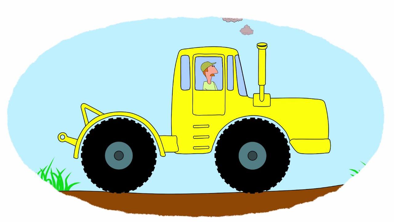 Трактора раскраска видео для детей мультики