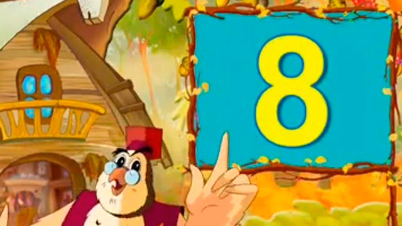 Мультик знакомство с цифрой 3