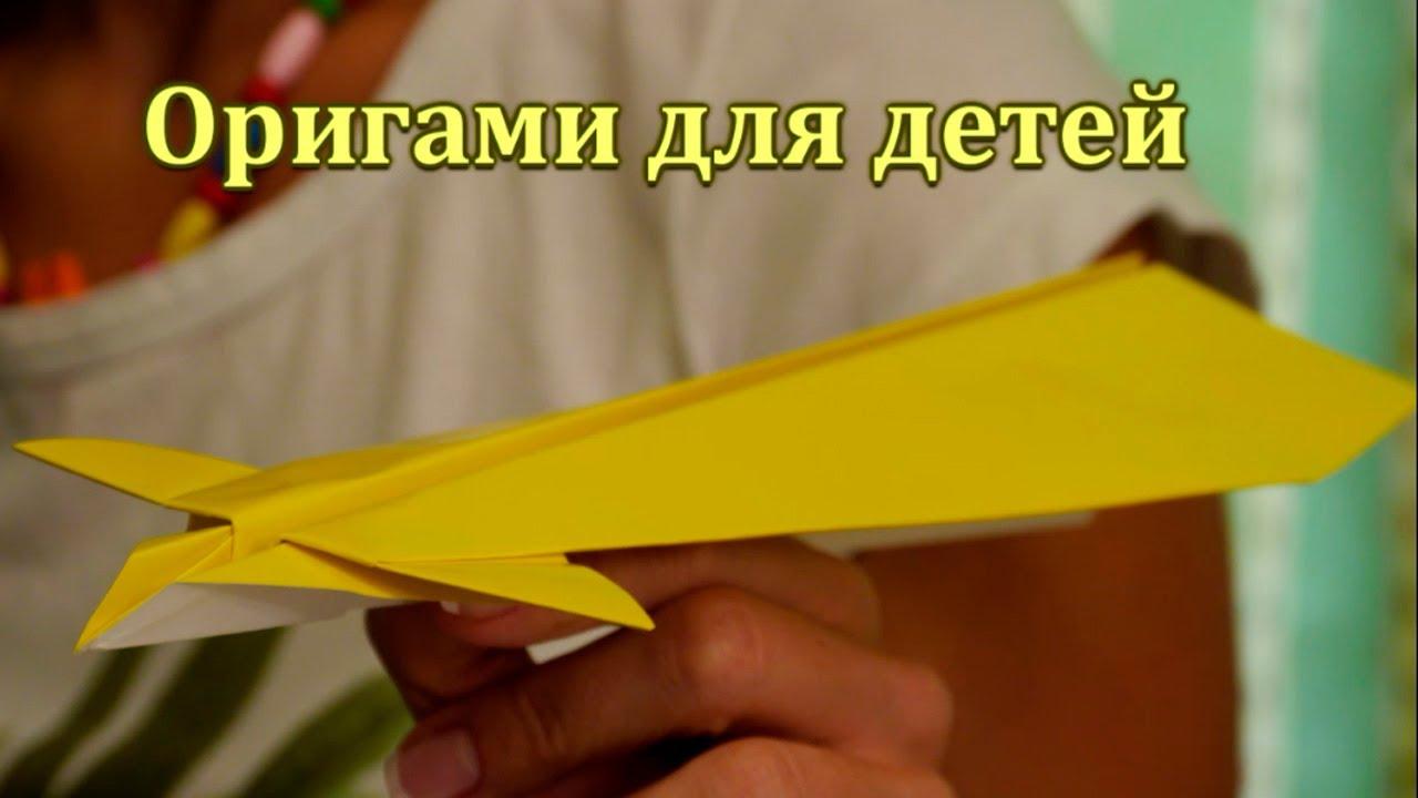 Ютуб как сделать из бумаги самолет который летает 100 метров 167