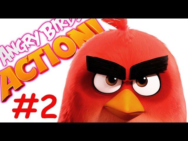 Angry-birds-action-2-Otkryli-ptichku-Bomb-Detskaya-igra-zlye-ptichki-v-vide-Pinbola