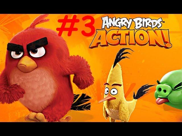 Angry-birds-action-3-Duet-silnyj-veter-Detskaya-igra-zlye-ptichki-v-vide-Pinbola