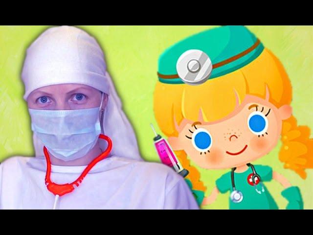 Igraem-v-doktora-i-bolnogo-Papa-zabolel-Milana-vyzyvaet-doktora-edim-v-bolnitsu-lechit-Play-doctor