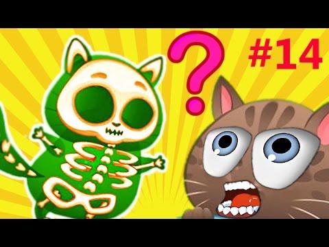 Kotik-BUBU-14-igrovoj-multik-dlya-detej-u-kotika-perelom-kosti-My-Virtual-cat-Bob-Bubbu