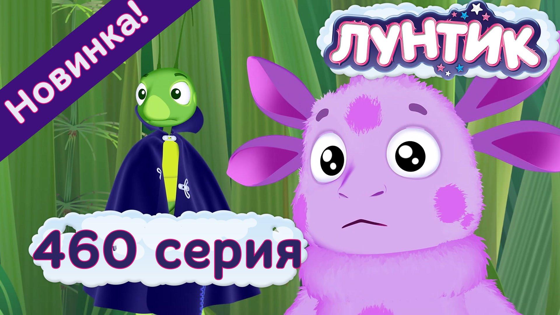Снова любовь  Aşk yeniden смотреть онлайн все серии на