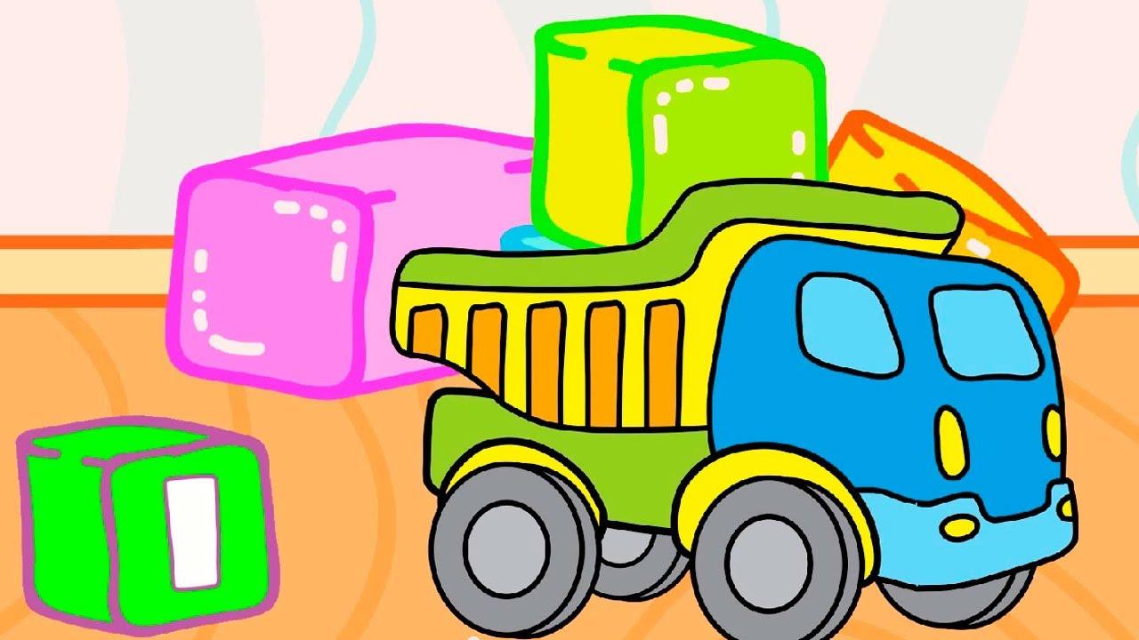 Мультфильм-раскраска для малышей — Мои игрушки — 4 серия ...