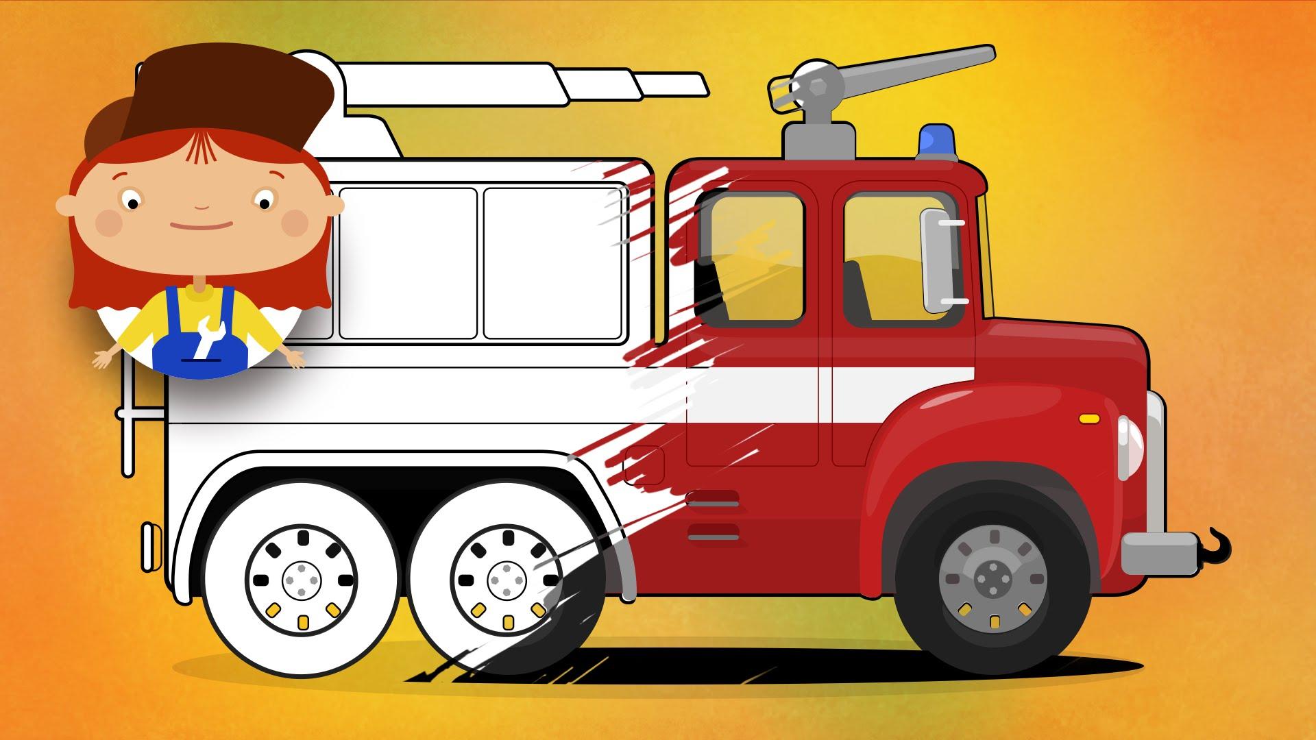 мультики про машинки доктор машинкова раскраски пожарная