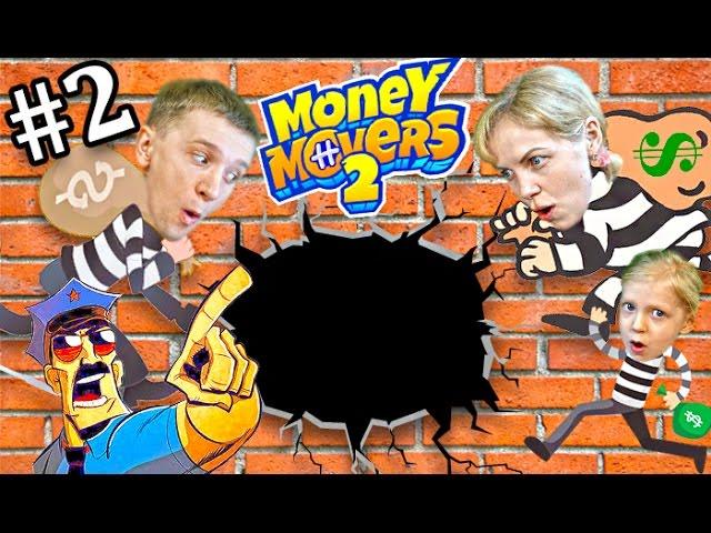 POBEG-IZ-TYURMY-2-CHast-2-ubegaem-ot-ohrannikov-v-igre-Money-Movers-2-razvlekatelnyj-letsplej