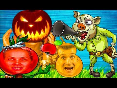 Rasteniya-protiv-Zombi-i-zombi-svini-YArkaya-krasochnaya-multik-igra-pro-zombi-i-rasteniya-kanal-Ffgtv