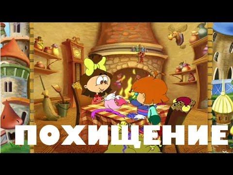 Uroki-Tetushki-Sovy-Uroki-dobroty-Pohishhenie