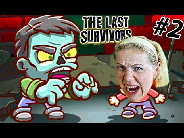 VYZHIVANIE-v-gorode-s-ZOMBI-2-novyj-pobeg-ot-zombi-v-igre-THE-LAST-SURVIVORS-novye-serii-ot-FFGTV
