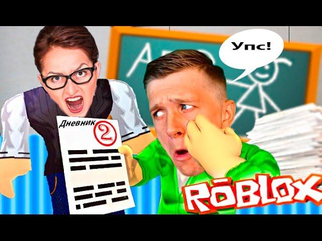 ROBLOX-Vozvrashhenie-v-SHkolu-simulyator-shkoly-v-Robloks-veseloe-i-yarkoe-video-dlya-detej-ot-kanala-FFGTV