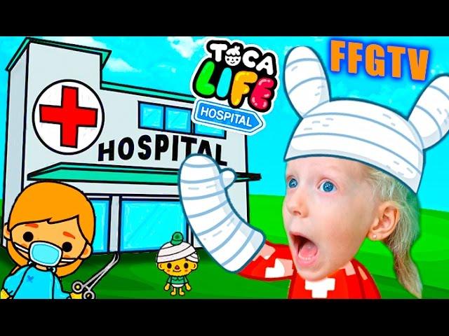 SIMULYATOR-BOLNITSY-Toca-Hospital-dlya-detej-delaem-operatsiyu-i-lechim-patsientov-igra-kak-multik-FFGTV