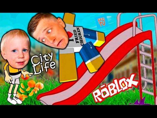 ZHIZN-v-ROBLOX-SHOPING-MALENKIJ-REBENOK-i-novyj-gorod-Ffgtv-igraet-v-robloks-video-dlya-detej