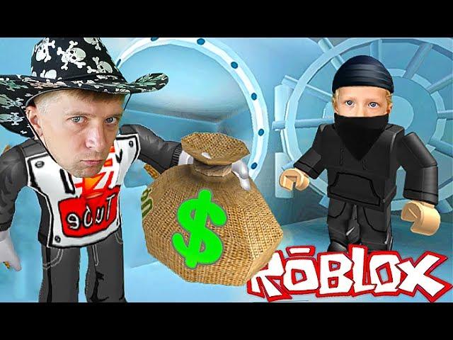 Igraem-za-VORISHKU-v-ROBLOX-pobeg-iz-banka-ugnali-mashinu-razvlekatelnoe-video-FFGTV-pro-mult-geroya