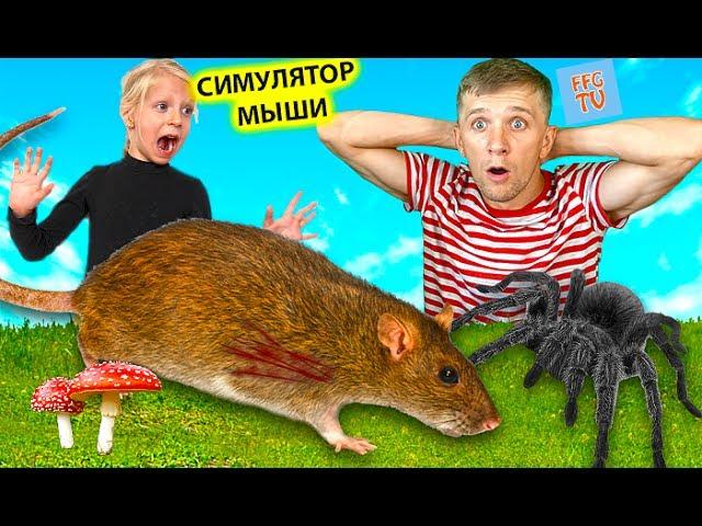 SIMULYATOR-Malenkoj-MYSHI-Vyzhivanie-v-lesu-napal-PAUK-i-seli-muhomor-detskij-letsplej-ot-FFGTV