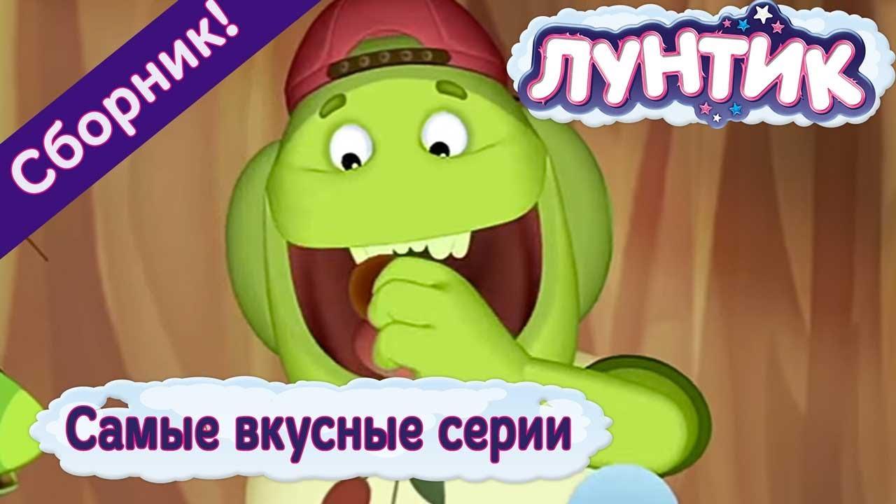 Игры Мультики играть онлайн и бесплатно на Igraz.ru