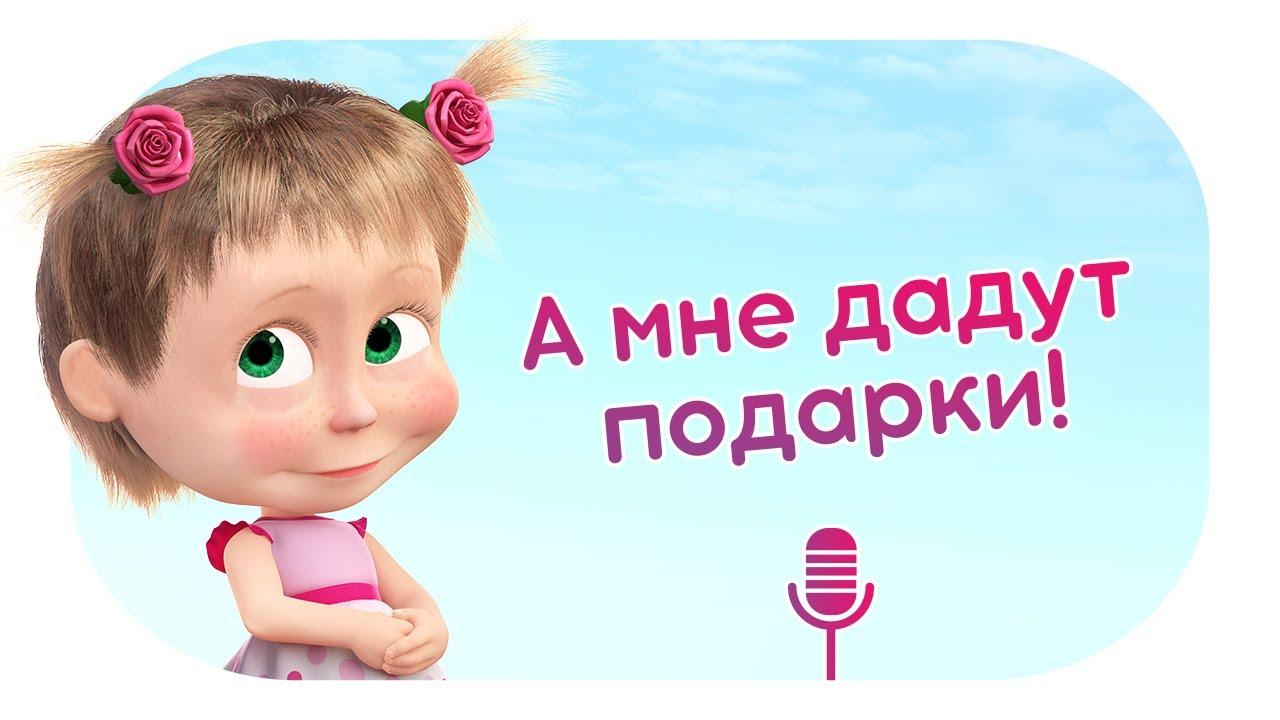 Сериал Фиксики Play — смотреть онлайн видео, бесплатно!