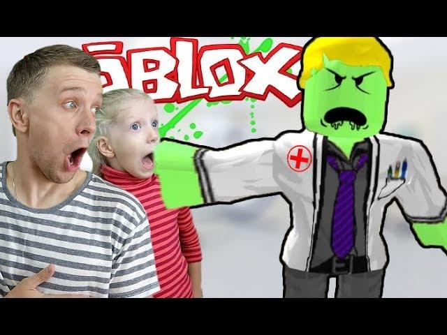 ZLOJ-Doktor-Med-i-ego-Banda-ZOMBI-Zahvatili-Bolnitsu-v-ROBLOX-pobeg-iz-bolnitse-s-zombi-kanal-FFGTV