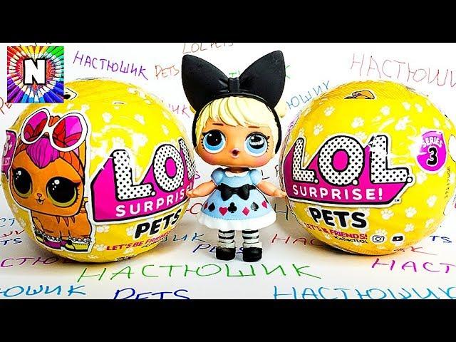 LOL-Surprise-Pets-ULTRA-Rare-Find-LOL-PETS-REDKIE-PITOMTSY-Kukly-lol-pitomtsy-Raspakovka-Nastyushik-LOL