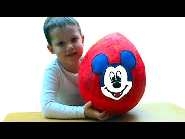 Miki-Maus-ogromnoe-yajtso-kinder-syurpriz-otkryvaem-igrushki-Mickey-Mouse