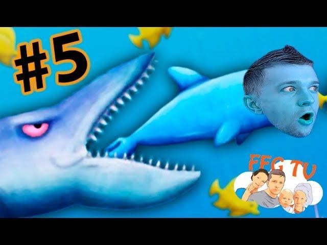 Priklyuchenie-GOLODNOJ-RYBY-5-Krokodil-protiv-DELFINA-Veselaya-igra-kak-multik-ot-FFGTV-Family-fun
