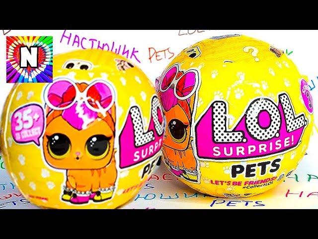 LOL-PETS-LOL-DOLL-Pitomtsy-Lol-LoL-Pets-Surprise-Series-3-LOL-PETS-NA-RUSSKOM-NASTUSHIK
