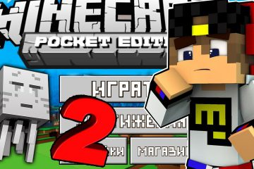 Majnkraft-PE-2-Vyzhivanie-Novaya-Igra-Trolling-Video-dlya-detej-v-Minecraft-Pocket-Edition-PE