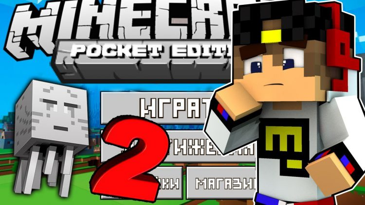 Majnkraft-PE-2-Vyzhivanie-Novaya-Igra-Trolling-Video-dlya-detej-v-Minecraft-Pocket-Edition-PE