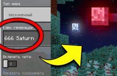 TOP-5-STRASHNYJ-SID-v-Mire-dlya-Majnkraft-PE-Vyzhivanie-i-Uzhasy-Karta-Video-Minecraft-Pocket-Edition