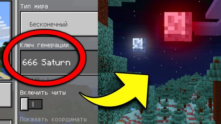TOP-5-STRASHNYJ-SID-v-Mire-dlya-Majnkraft-PE-Vyzhivanie-i-Uzhasy-Karta-Video-Minecraft-Pocket-Edition