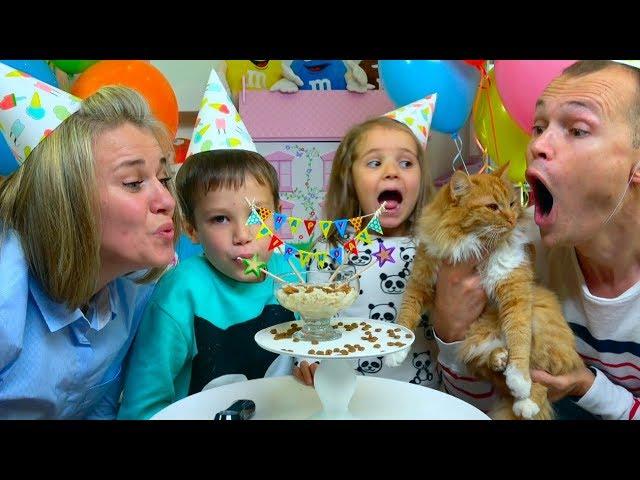 Den-Rozhdeniya-KOSHECHKI-Murki-Novye-PITOMTSY-Kati-i-Maksa-SHariki-i-podarki-na-cat-birthday