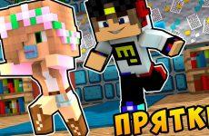 Pryatki-i-Veselye-Gonki-dlya-detej-Majnkraft-PE-Vyzhivanie-Karta-Sid-Video-Minecraft-Pocket-Edition