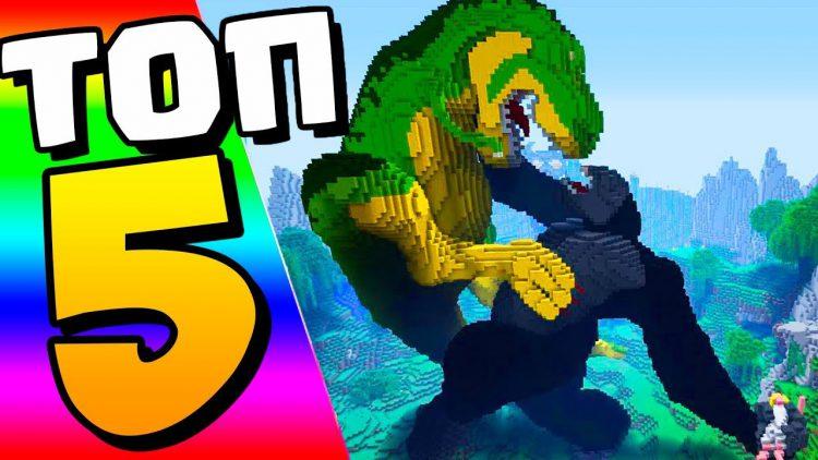 TOP-5-MAJNKRAFT-PE-KARTA-Samye-bezumnye-Postrojki-Idei-Video-Vyzhivanie-sid-Minecraft-Pocket-Edition