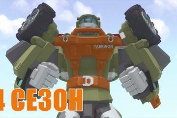 Toboty-4-sezon-Novye-serii-1-Seriya-Krutye-naparniki-Multiki-pro-robotov-transformerov
