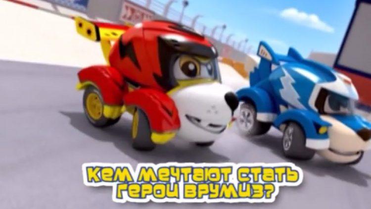 Konkurs-Kem-mechtayut-stat-geroi-Vrumiz-uchastniki-1