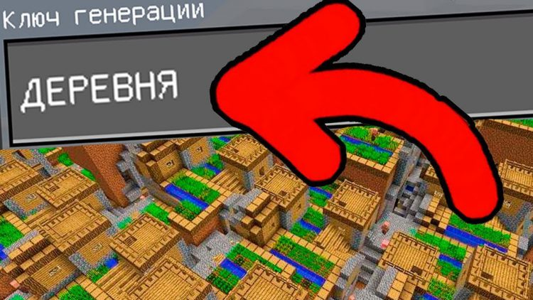 TOP-5-SUMASSHEDSHIH-Sidov-NA-DEREVNYU-v-Mire-dlya-Majnkraft-PE-Vyzhivanie-Video-Minecraft-Pocket-Edition