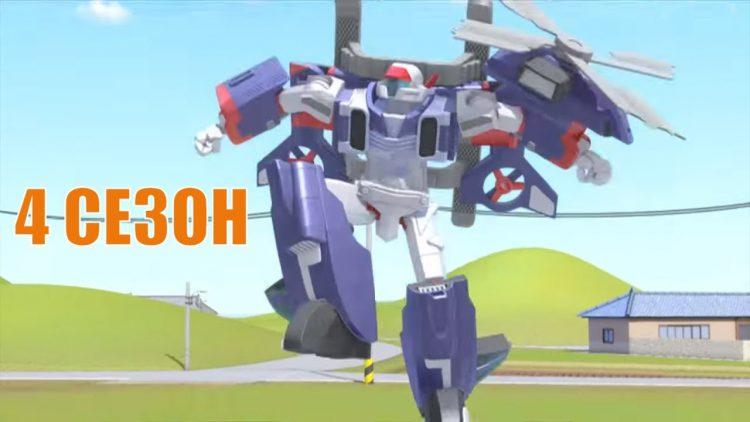 Toboty-4-sezon-Novye-serii-7-Seriya-Multiki-pro-robotov-transformerov