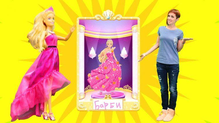 Masha-vybiraet-naryad-dlya-Barbi-Igraem-v-Barbie-Fashion