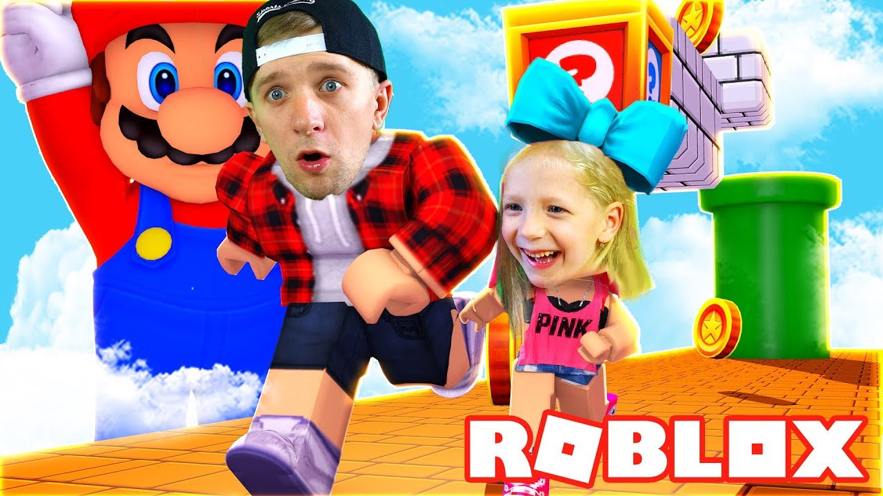 Папа и милана играют в roblox