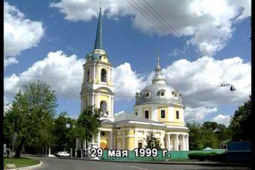 Dokumentalnoe-kino-Gosudar-Imperator-Nikolaj-II-Vozvrashhenie