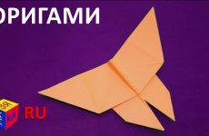 Origami-vmeste-s-nami.-Podelki-i-igrushki-iz-bumagi-svoimi-rukami.-Video-dlya-detej