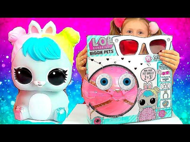 LOL-Biggie-Pets-Big-HOP-HOP-Toys-and-Dolls-Fun-for-Kids-Opening-Eye-Spy-Blind-Bags-Nastushik