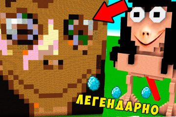 MOMO-TROLLIT-NUBOV-NA-BILD-BATTLE-MAJNKRAFT-VIDEO-POZVONIL-momo-TROLLING-LOVUSHKA-MINECRAFT-SERIAL