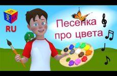 Pesenka-pro-leto-i-tsveta.-Uchim-tsveta-dlya-detej.-Prosto-ulyotnaya-detskaya-pesenka